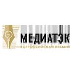 mediatek2017_vozduh