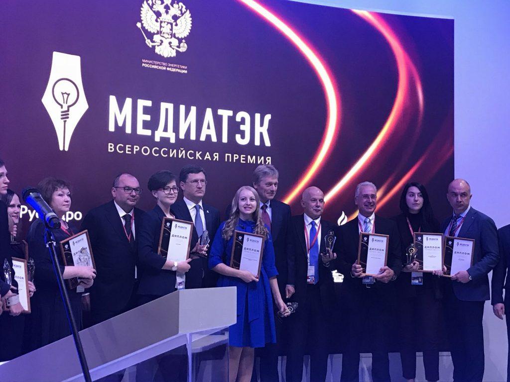 mediatek_2017_vozduh