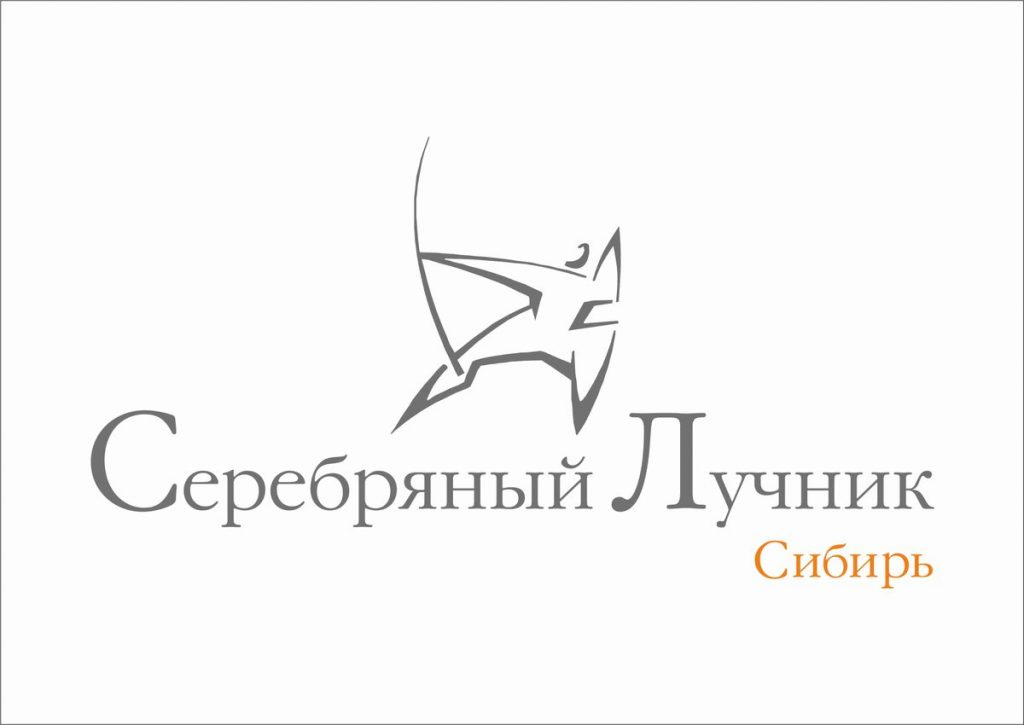 Serebryanni_luchnic_siberia_vozduh