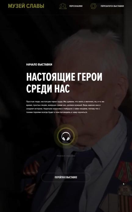 geroi_vozduh