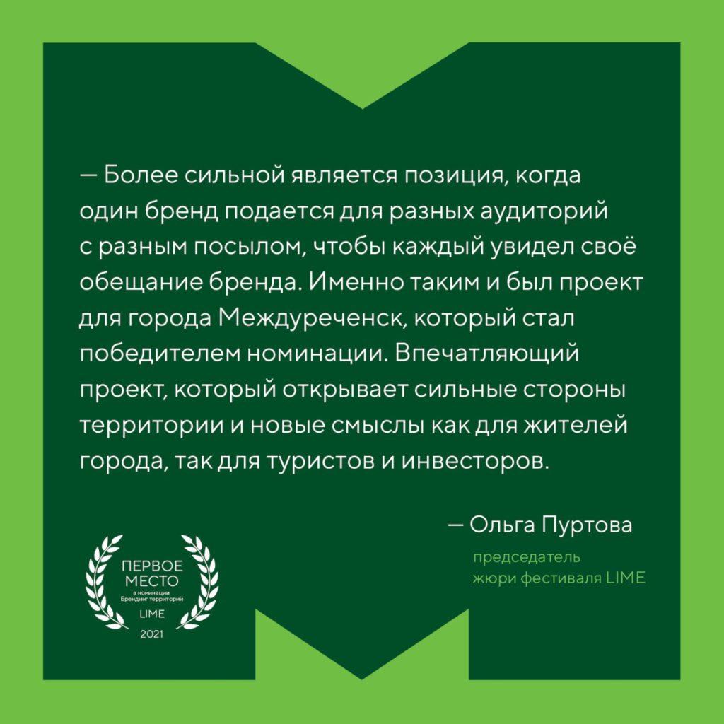 Lime_vozduhfilm
